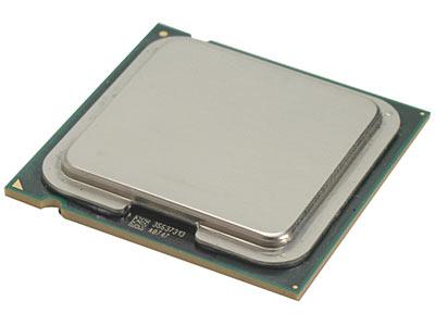 Как выглядит процессор, а не системный блок, как его называют.